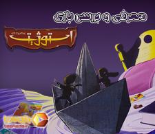 ویدئوی معرفی بازی رومیزی استوژیت | برگردان ایرانی بازی DIXIT |