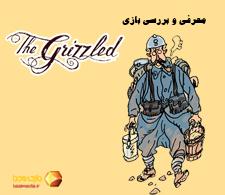 ویدئوی معرفی بازی رومیزی گریزلد (کهنه سرباز) | The Grizzled |