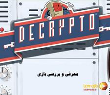 ویدئوی معرفی بازی رومیزی دیکریپتو ( کدتو یا رمزشکن) | Decrypto |