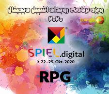 ویژه برنامه اشپیل ۲۰۲۰ | بازیهای نقش آفرینی (RPG)