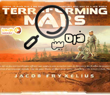 ذره بین قسمت دوم - بازی رومیزی ترافورمینگ مارس | Terraforming Mars |